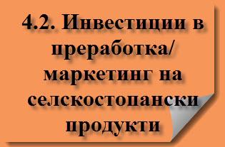 15-10-2015 г- 10-51-17 ч-